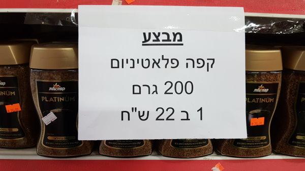 20200222 135237 600