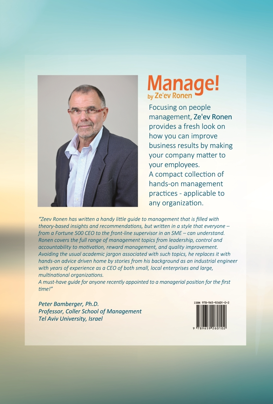 """Manage"" by Ze'ev Ronen - Back Cover"