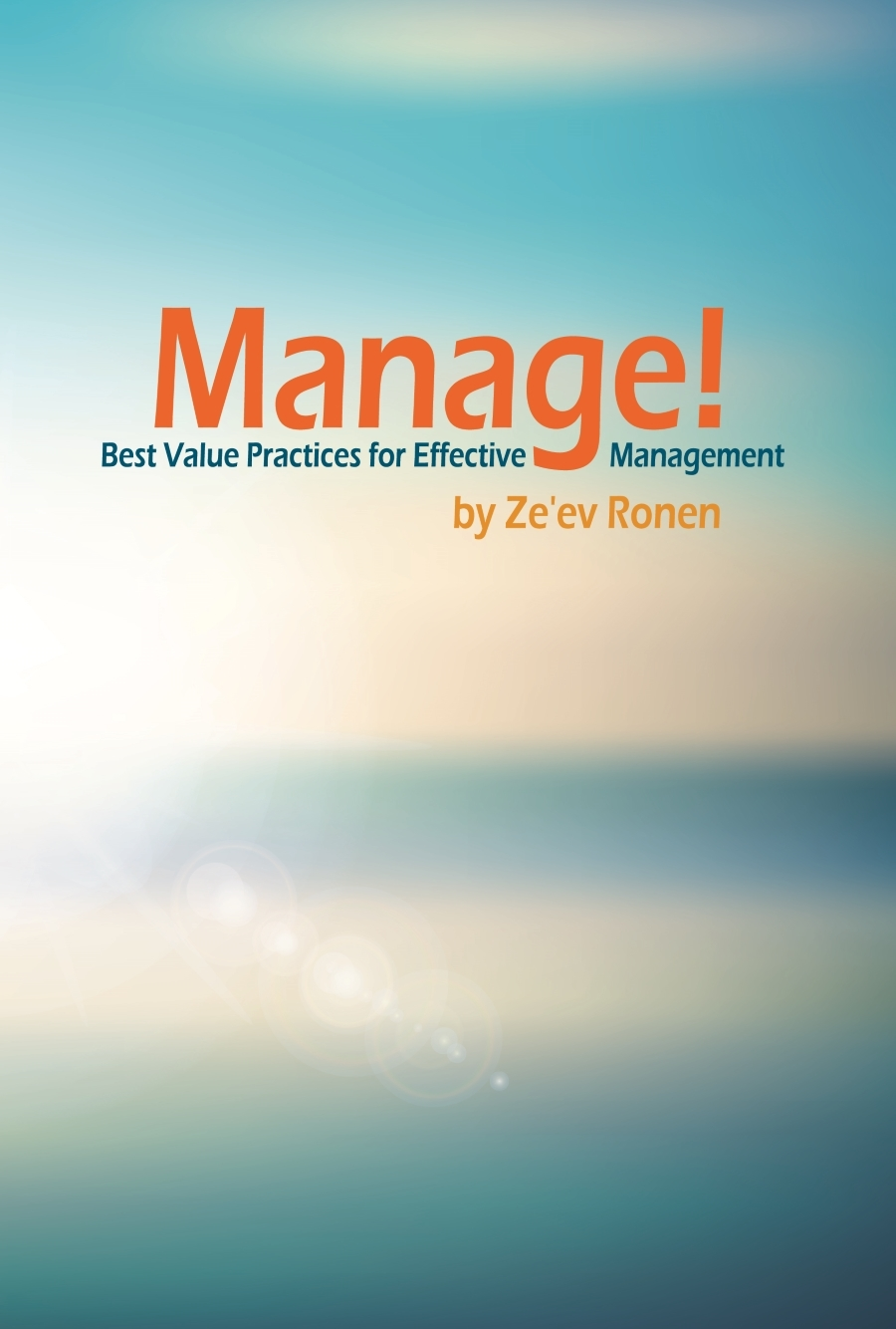 """Manage"" by Ze'ev Ronen - Front Cover"