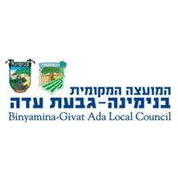 Binyamina Givat Ada Local Council